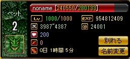 覚醒牛1000