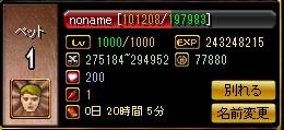 覚醒逃亡Slv200