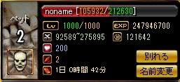 覚醒骨Slv200