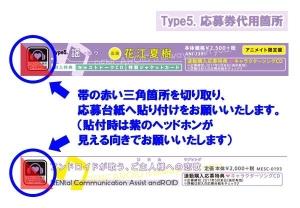 renaka_saiuketsuke0405.jpg