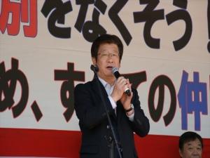 働く者のための働き方改革を! 第89回岐阜県中央メーデーを開催