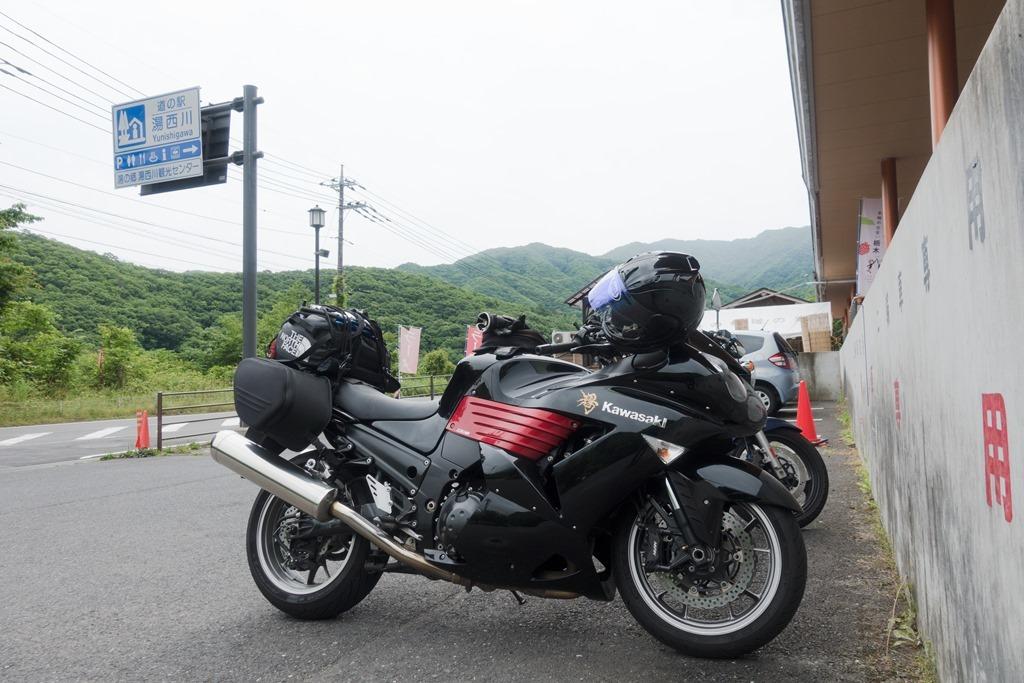 ZSC00965-4.jpg