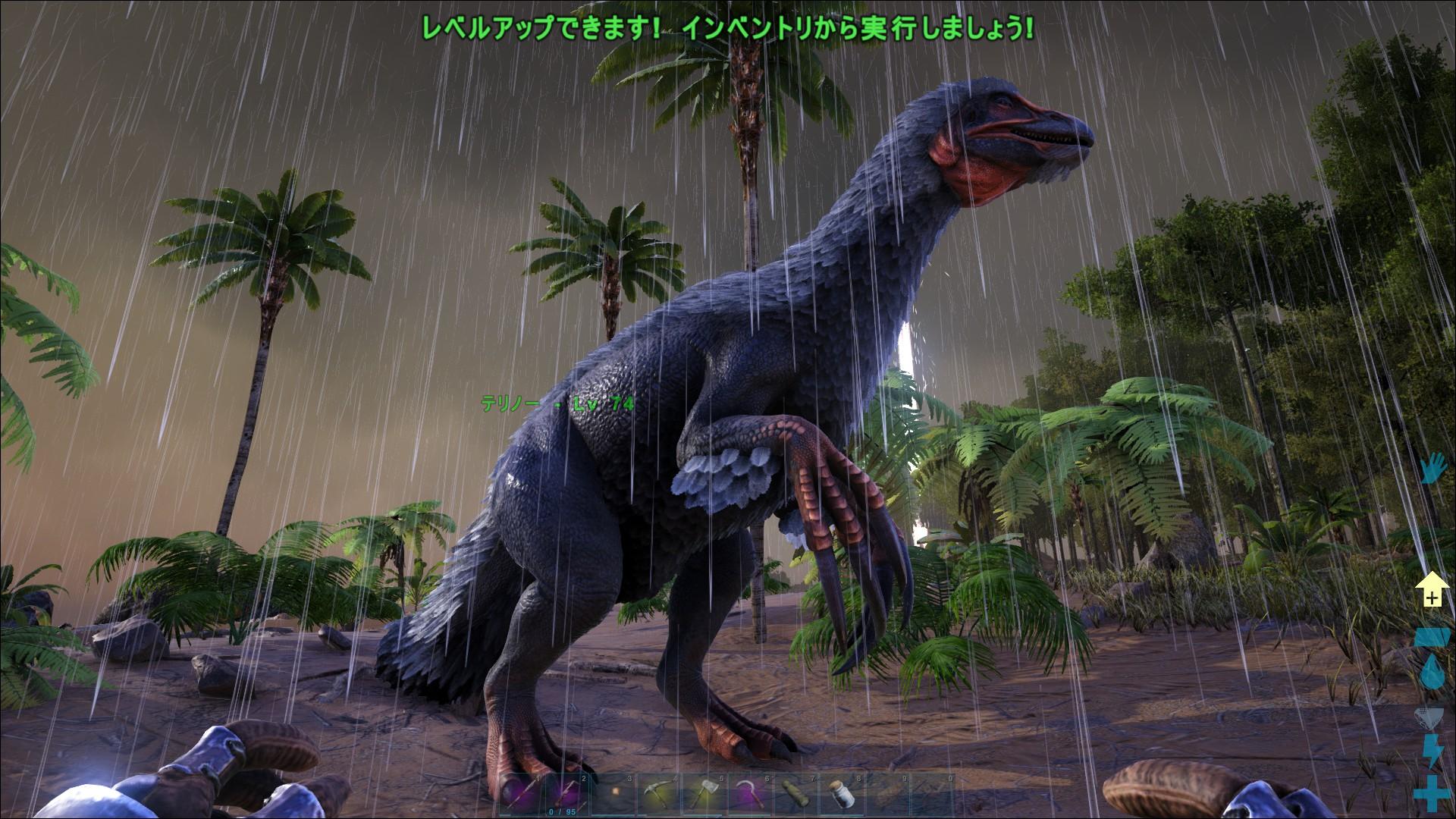【ARK】恐竜に現代文明で対抗する物語その4 1