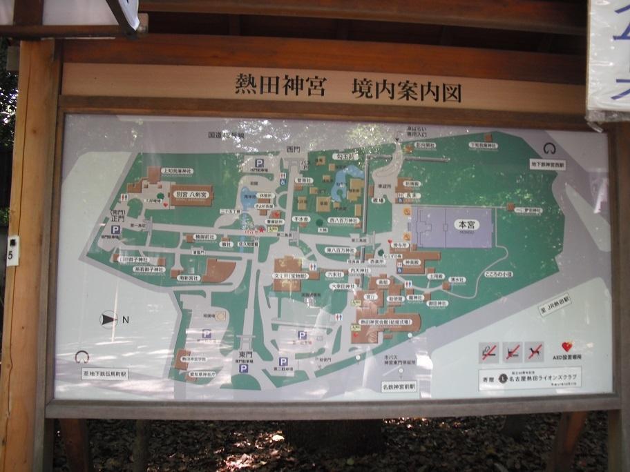 熱田神宮レポート2