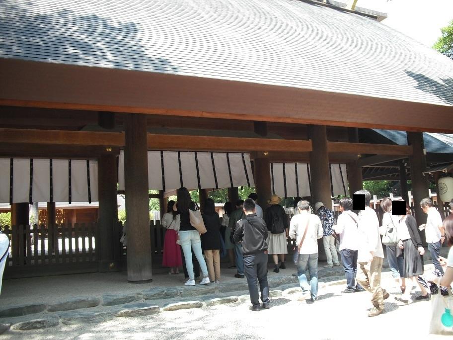 熱田神宮レポート8