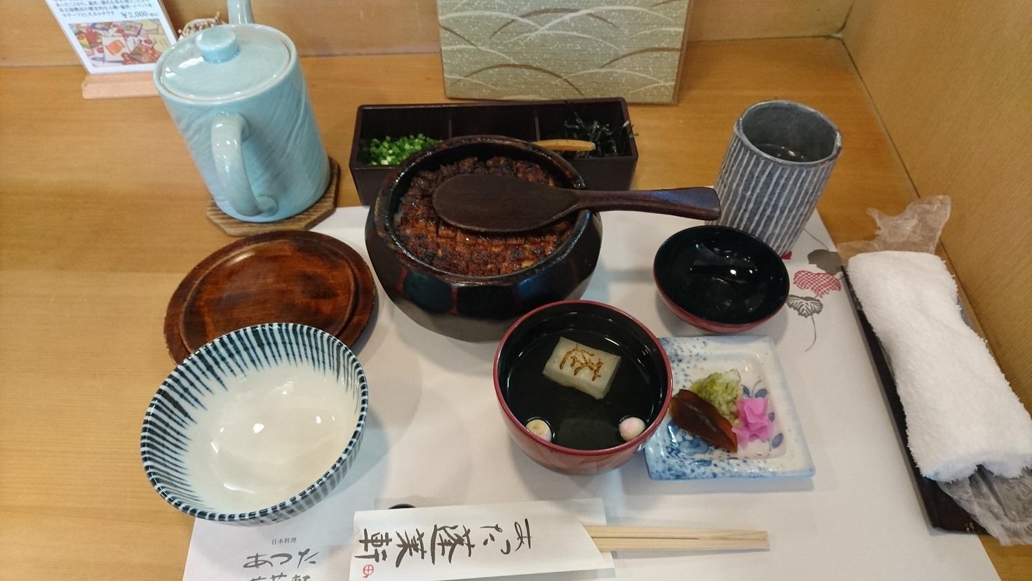 熱田神宮レポート11