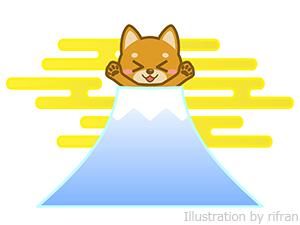 戌年イラスト 富士山と犬C