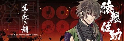 header_sasuke.jpg