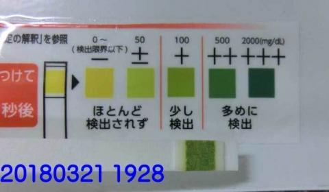 20180321-1928CIMG0495.jpg