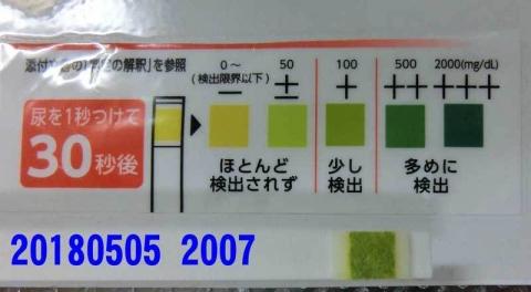 20180505-2007CIMG1040.jpg