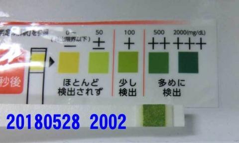 20180528 2002CIMG1412
