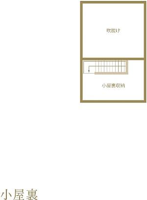 0092_sagamihara_madori_koyaura.jpg