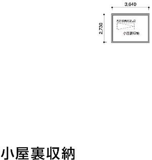 0133_kakamigahara_madori_koyaura.jpg