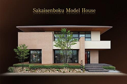 0193_sakaiizumikita_dai1_image.jpg
