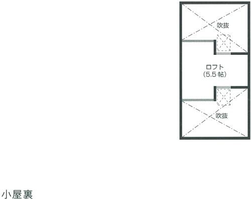 0215_yonago_madori_loft.jpg