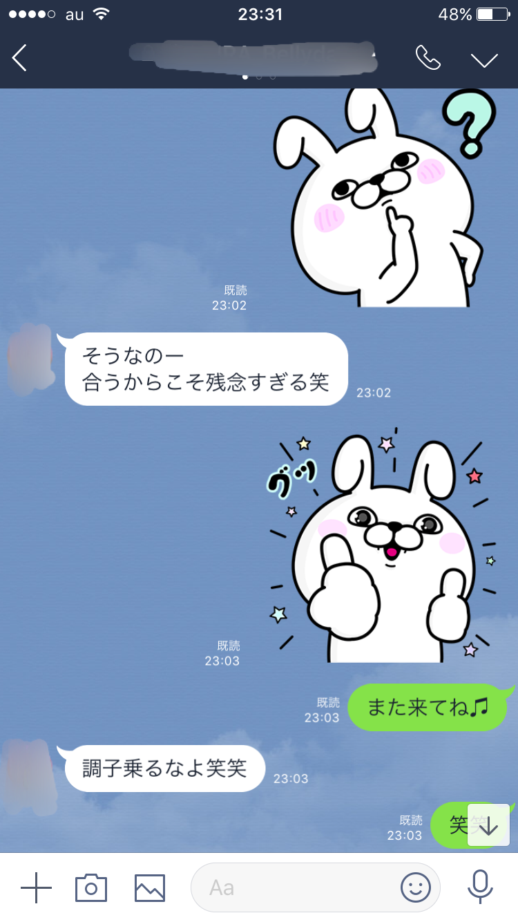20180506234906f96.png