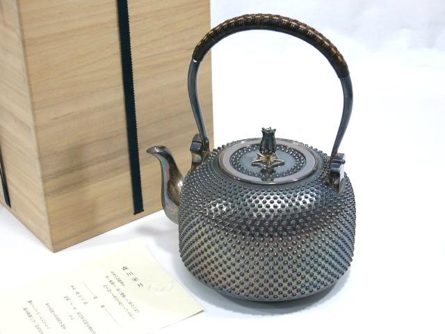 森川栄月作 純銀花蕾摘霰打湯沸 銀瓶