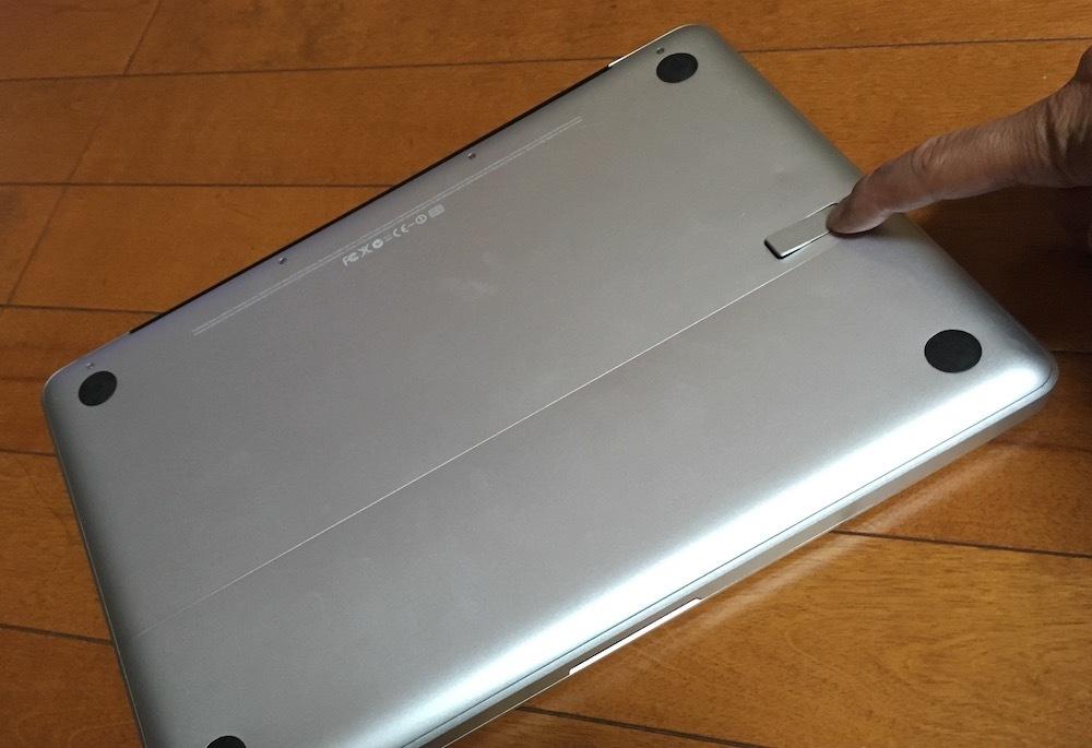 SSD23.jpg