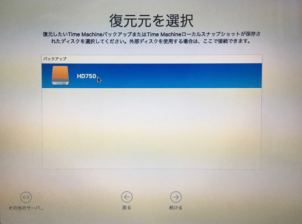 TM10.jpg