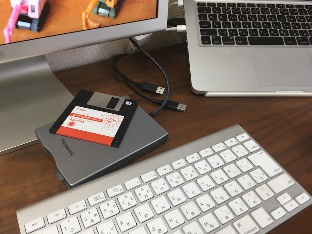 floppy00.jpg