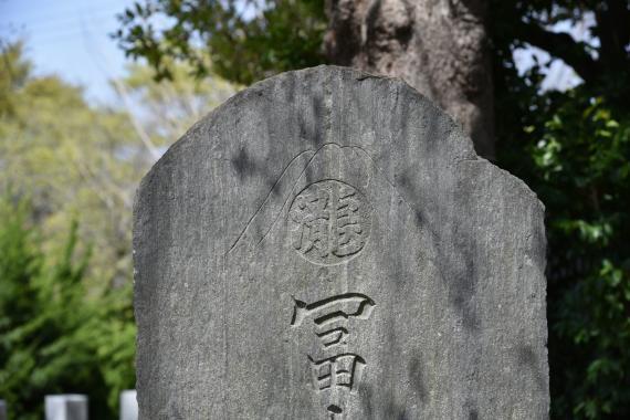 押部八幡神社⑦