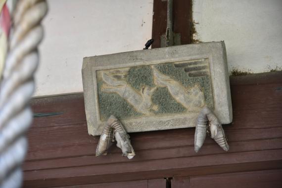 谷口稲荷神社⑧