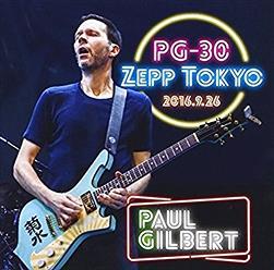 現在の「世界三大ロックギタリスト」って