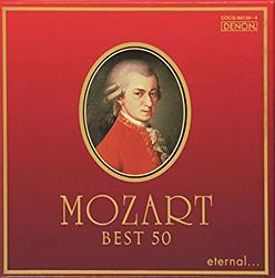 女「音楽何聞くの?」 俺「クラシックかな…」 女「へぇ~『モーツァルト』?」←こいつ