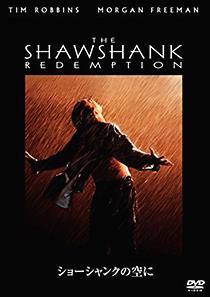 『ショーシャンクの空に』っていう映画が評価されてるのが分からんwwwww
