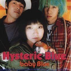 『Hysteric Blue』とか言うバンドwww