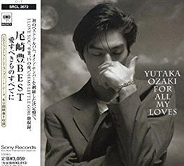 『尾崎豊』で1番良い曲と言えば・・・