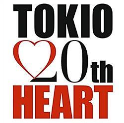 『TOKIO』の名曲といえば?一般人「アンビシャスジャパン」 にわか「宙舟」