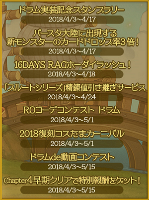 180403-01.png