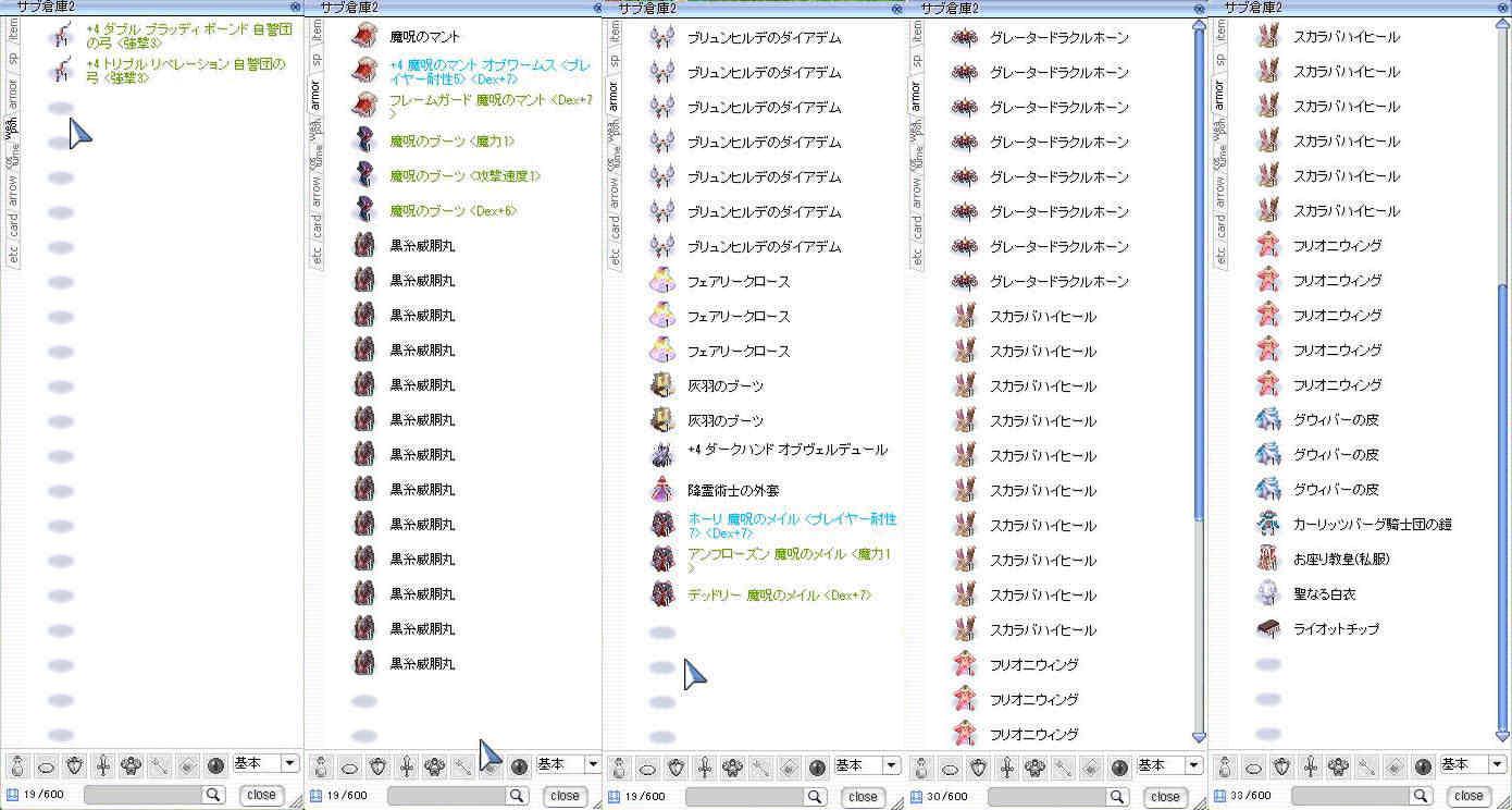 screenIdavoll3628.jpg