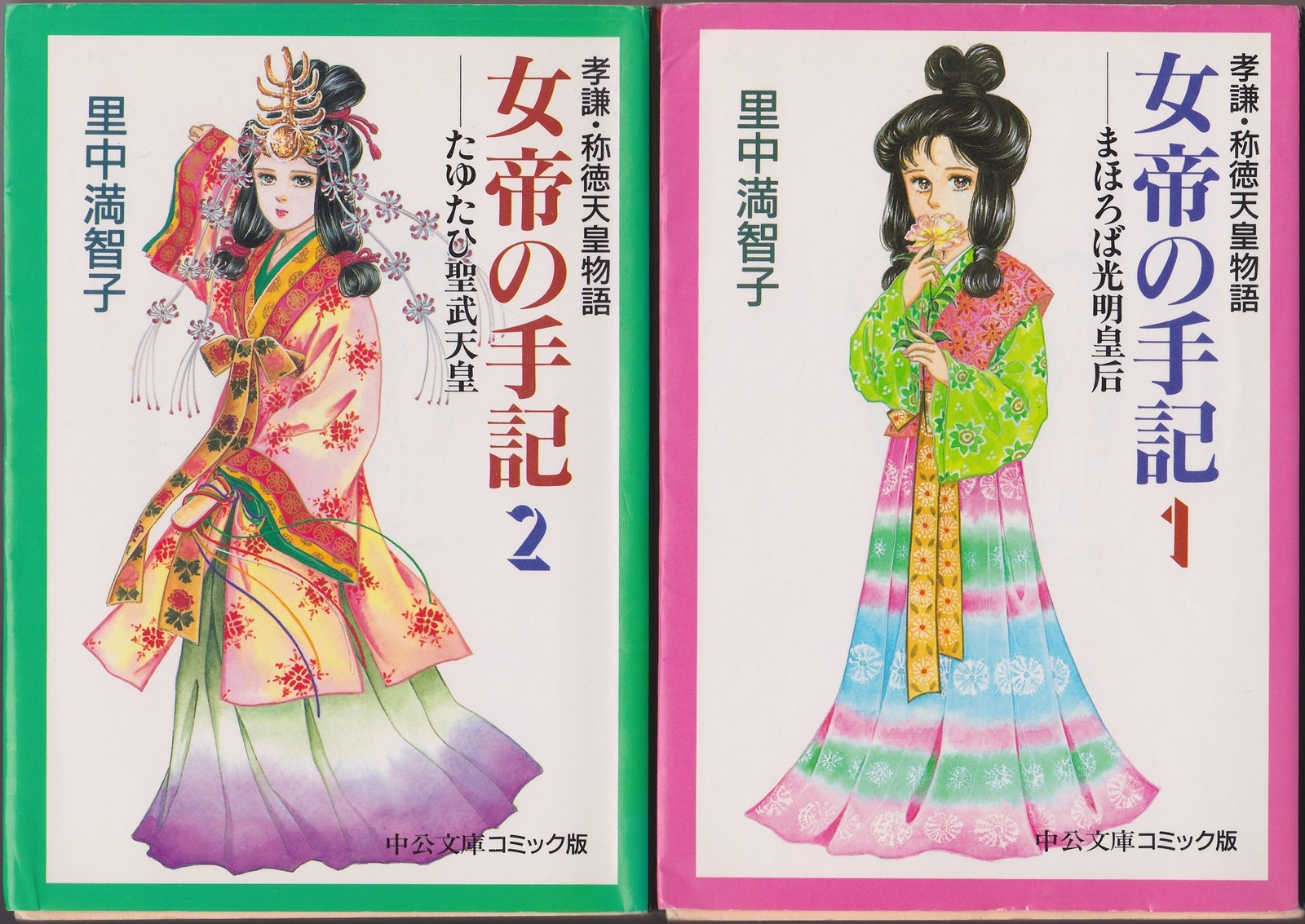 Jotei-no-shuki-cover12.jpg
