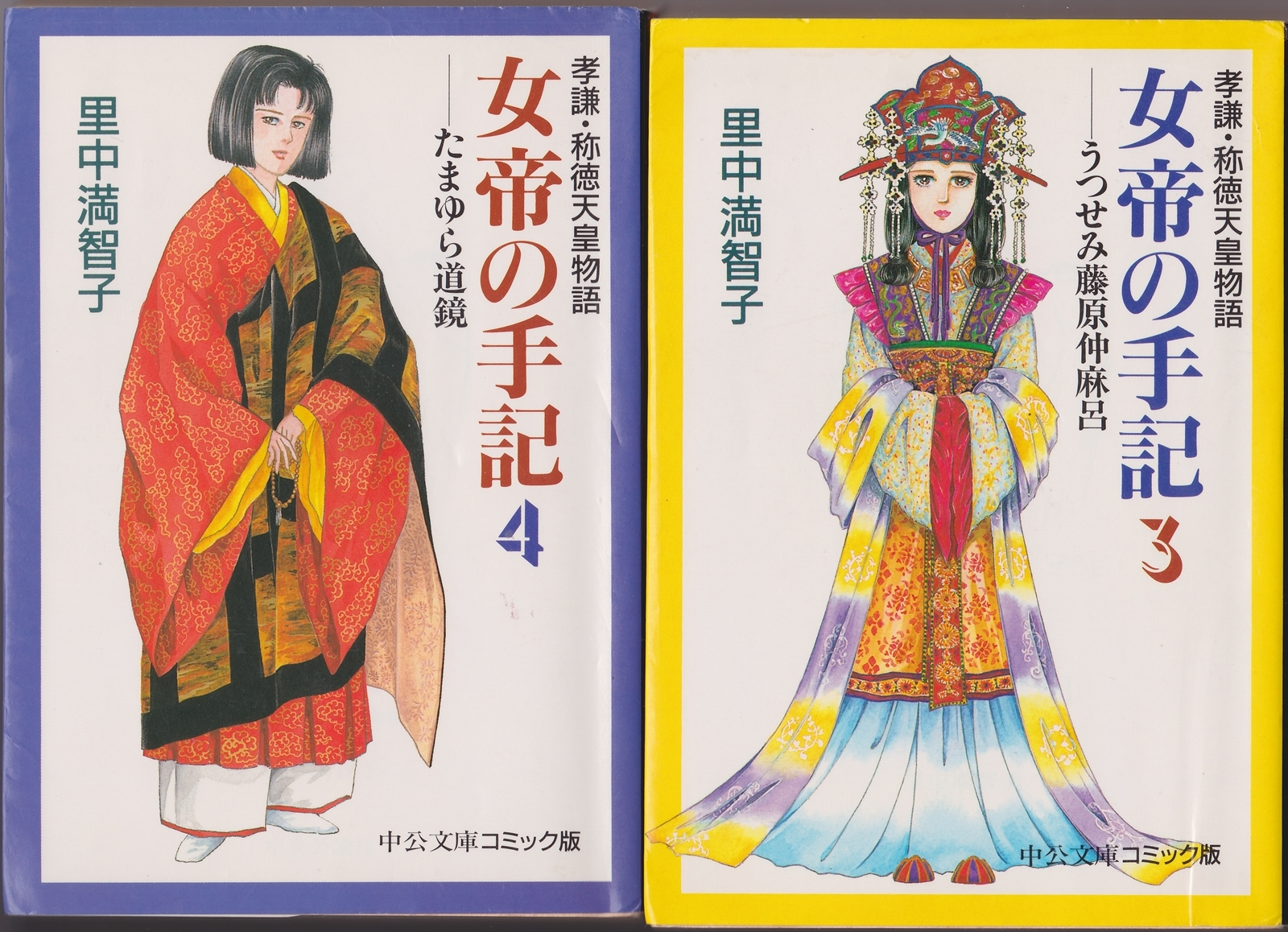 Jotei-no-shuki-cover34.jpg