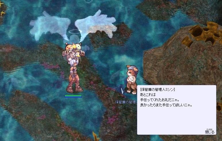 GX3.jpg