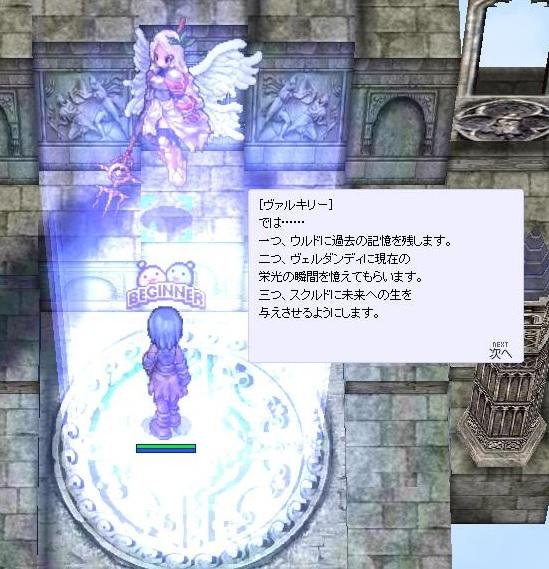 GX6.jpg