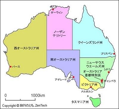 Australia-State-Map-1 旅行のともより