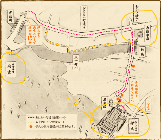 地図内宮への地図