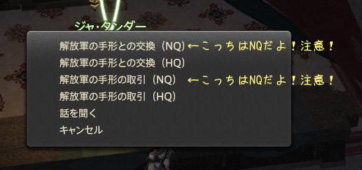 20180525_1_NQ注意