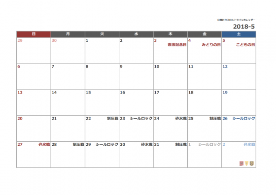 FL_calendar_2018_05.png