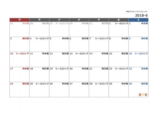 FL_calendar_2018_06.png