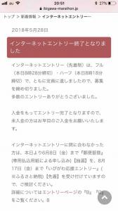 fc2blog_201805282052163eb.jpg