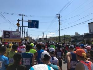 洞爺湖マラソン2018 スタート地点