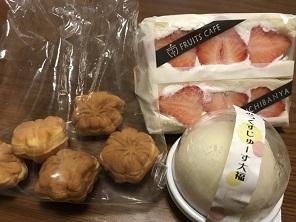 近鉄百貨店 菓子博 20180513 002