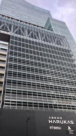 大阪旅行&USJ_2018⑪
