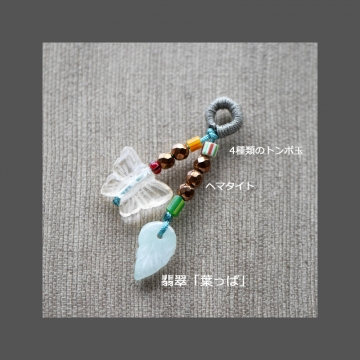 北海道Kさま (6)