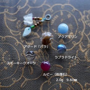北海道KさまRU (4)