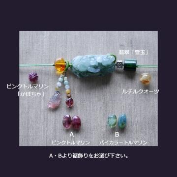 ミホさま(6)
